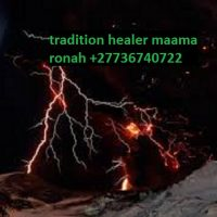 Strong Traditional Doctor & Spell Caster Maama Ronah +27736740722