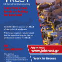 Work in best Greek hotels