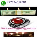 Powerful money spells to open your financial doors.call or whatsapp +27834812681