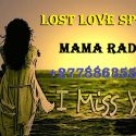 Immense love spells by mama radi,+27788635586